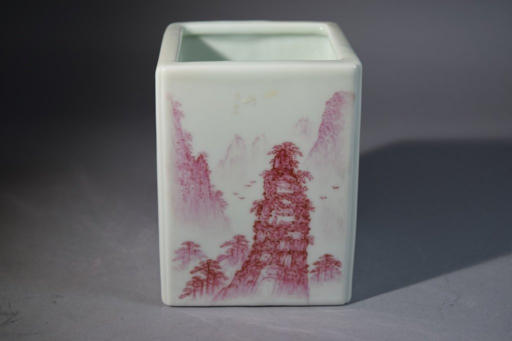 20th C. Chinese Powder Red Square Brush Pot