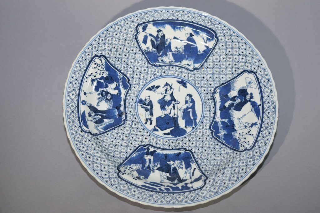 Qing KangXi Chinese Blue and White Charger
