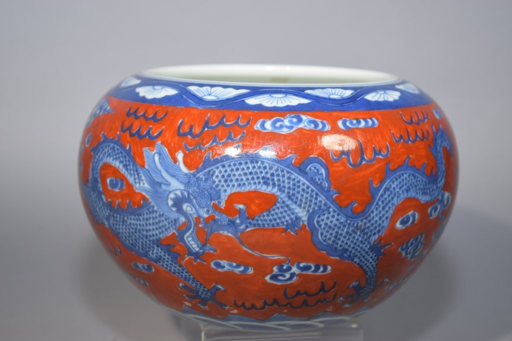19-20th C. Chinese Red Glaze Blue and White Jar