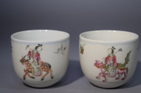 Pair Of 19th C. Chinese Famille Rose Tea Cups