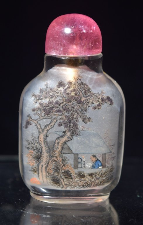 """Late Qing Chinese """"Ma ShaoXuan"""" Reverse Snuff Bottle"""