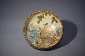 19th C. Japanese Satsuma Figural Bowl