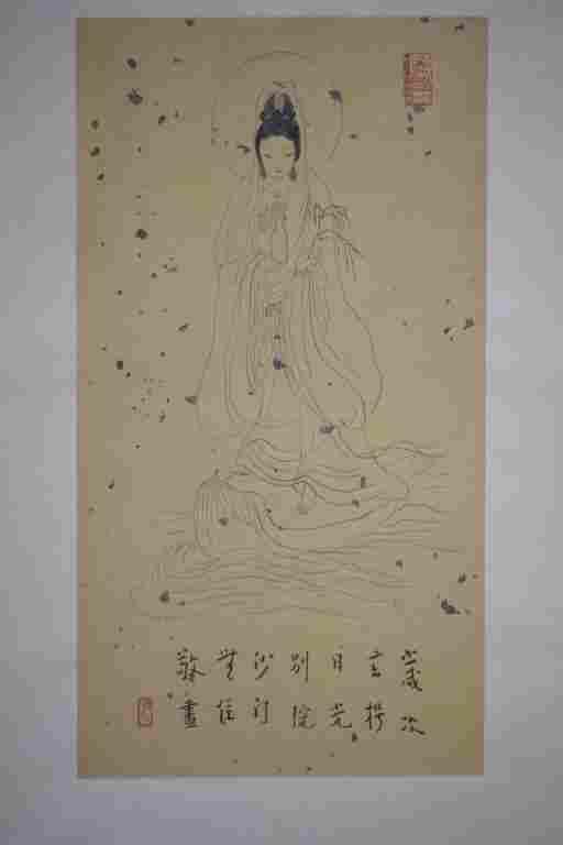 20th C. Chinese Ink Scroll by Hong YI Fa Shi