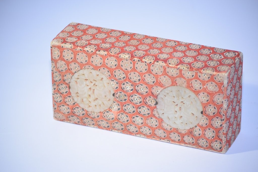 19th C. Chinese Wood Inlaid Jade Box