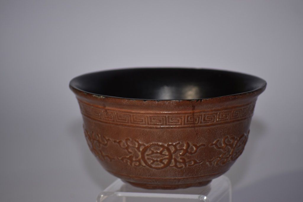 19-20th C. Chinese Gourd Bowl
