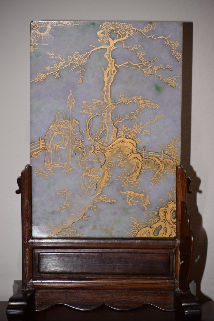 19th C. Chinese Jadeite Gold Painted Table Screen
