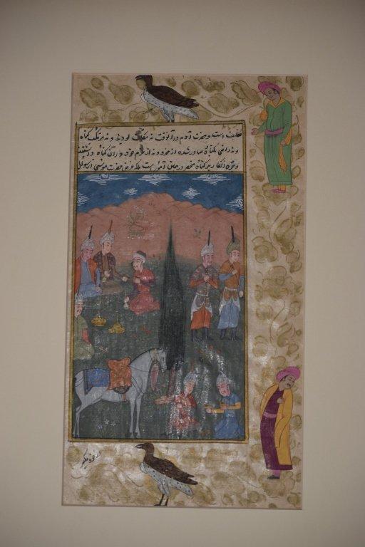 An Illuminated Leaf of Islamic Manuscript, 17-18th C.