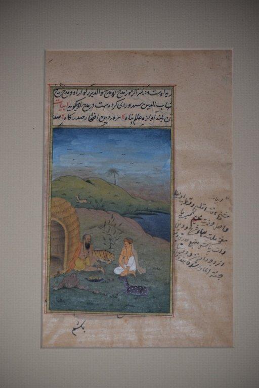 An Iluminated Leaf of Islamic Manuscript, 17-18th C.
