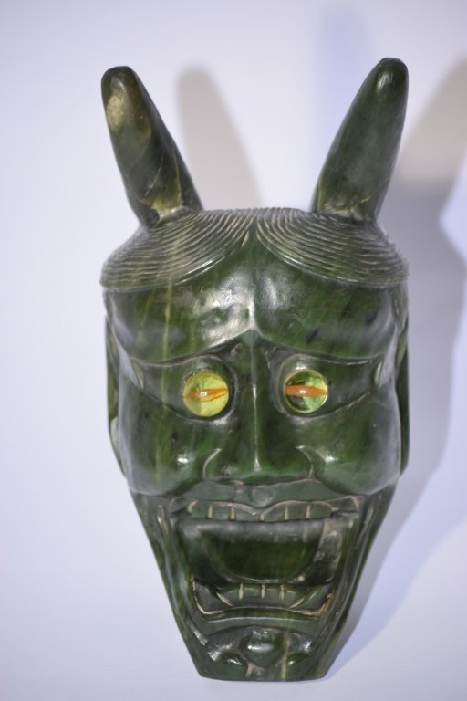 18-19th C. Japanese Spinach Jade Carved Oni Mask