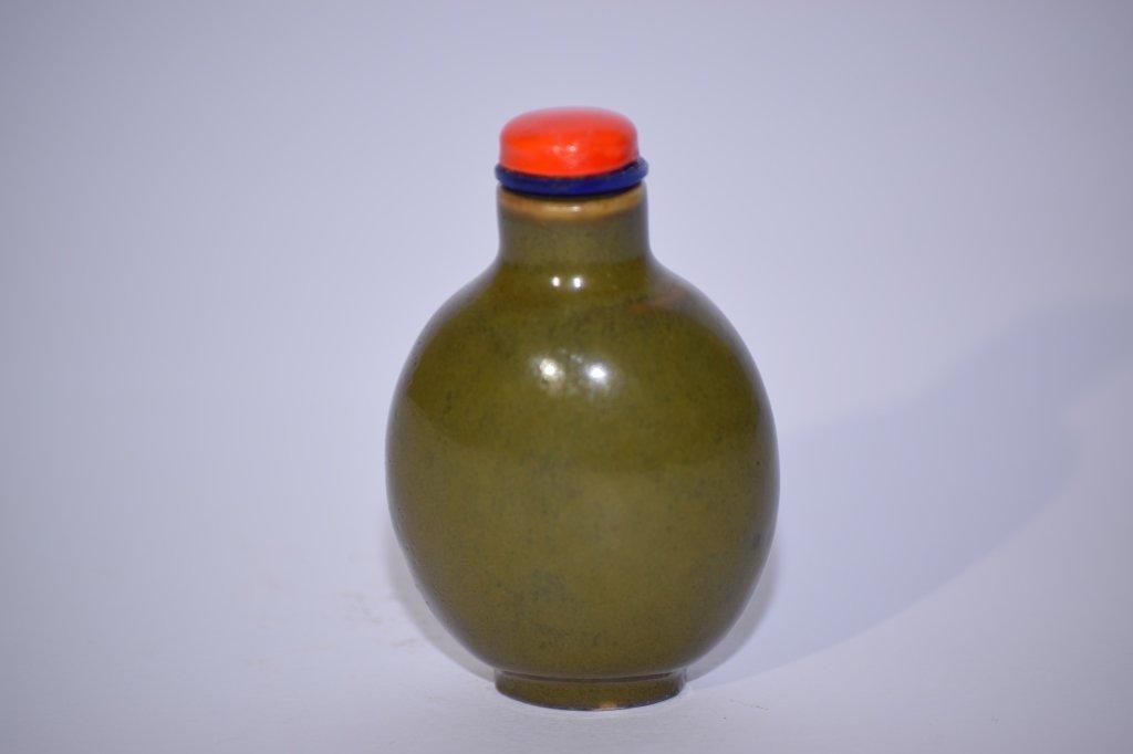 19th C. Chinese Tea Glaze Snuff Bottle