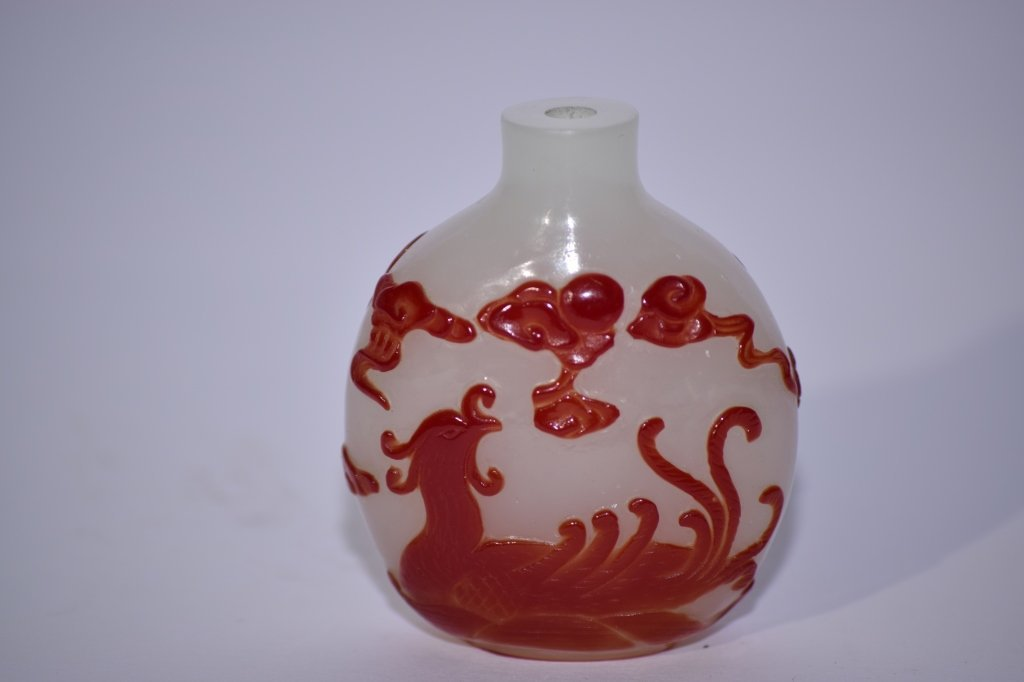 19th C. Chinese Peking Glass Snuff Bottle