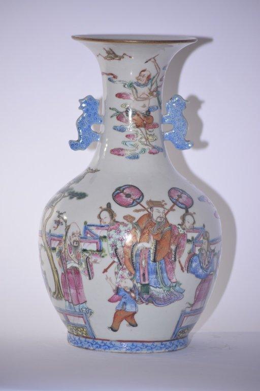 19th C. Chinese Famille Rose Longevity Vase