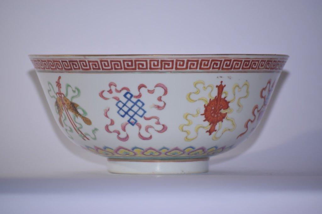 19th C. Chinese Famille Rose Eight Fortunes Bowl