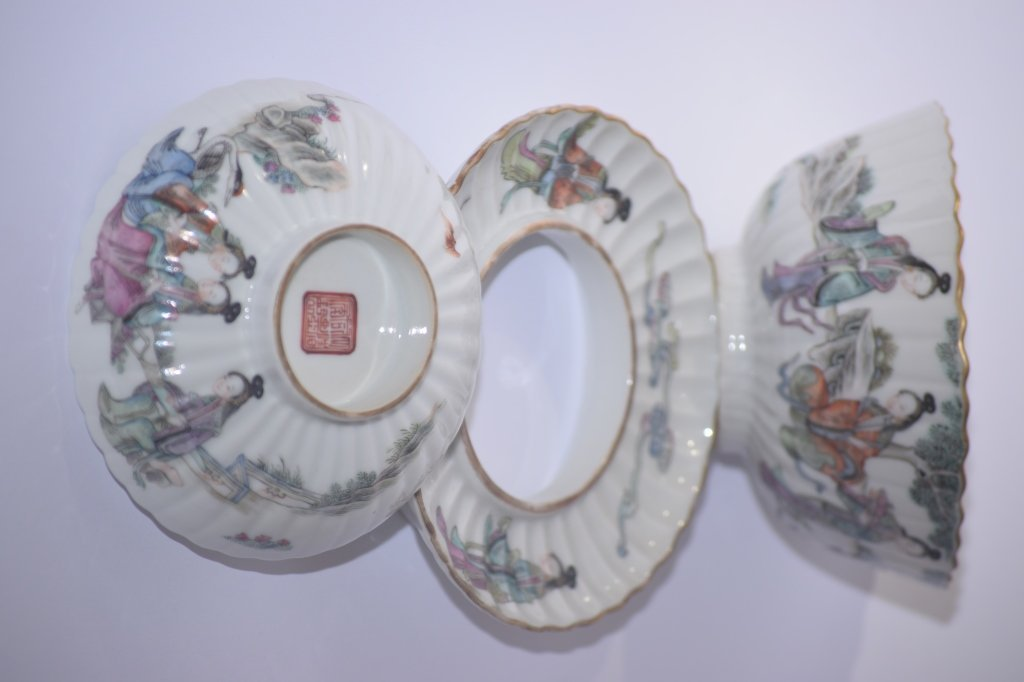 XianFeng Chinese Famille Rose Covered Tea Cup - 2