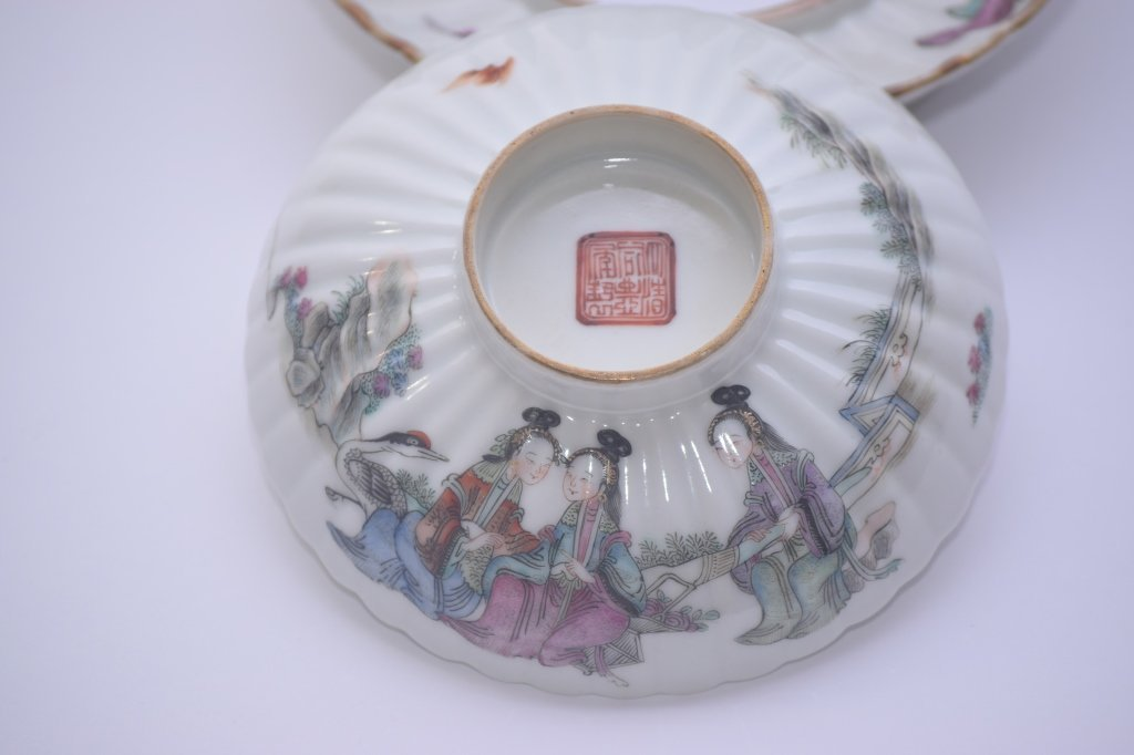 XianFeng Chinese Famille Rose Covered Tea Cup - 4