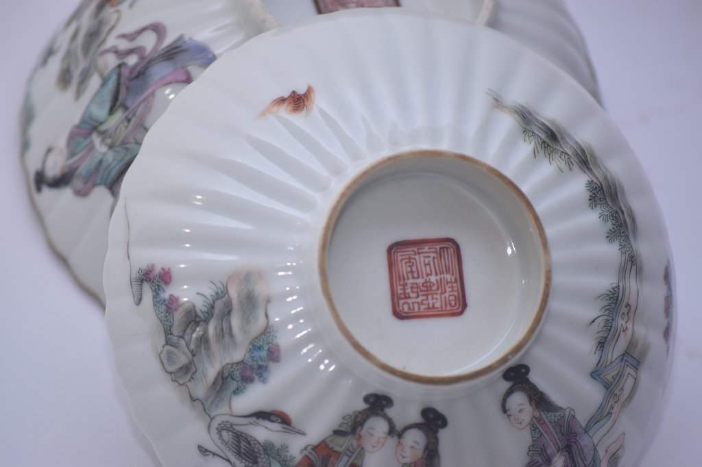 XianFeng Chinese Famille Rose Covered Tea Cup - 9