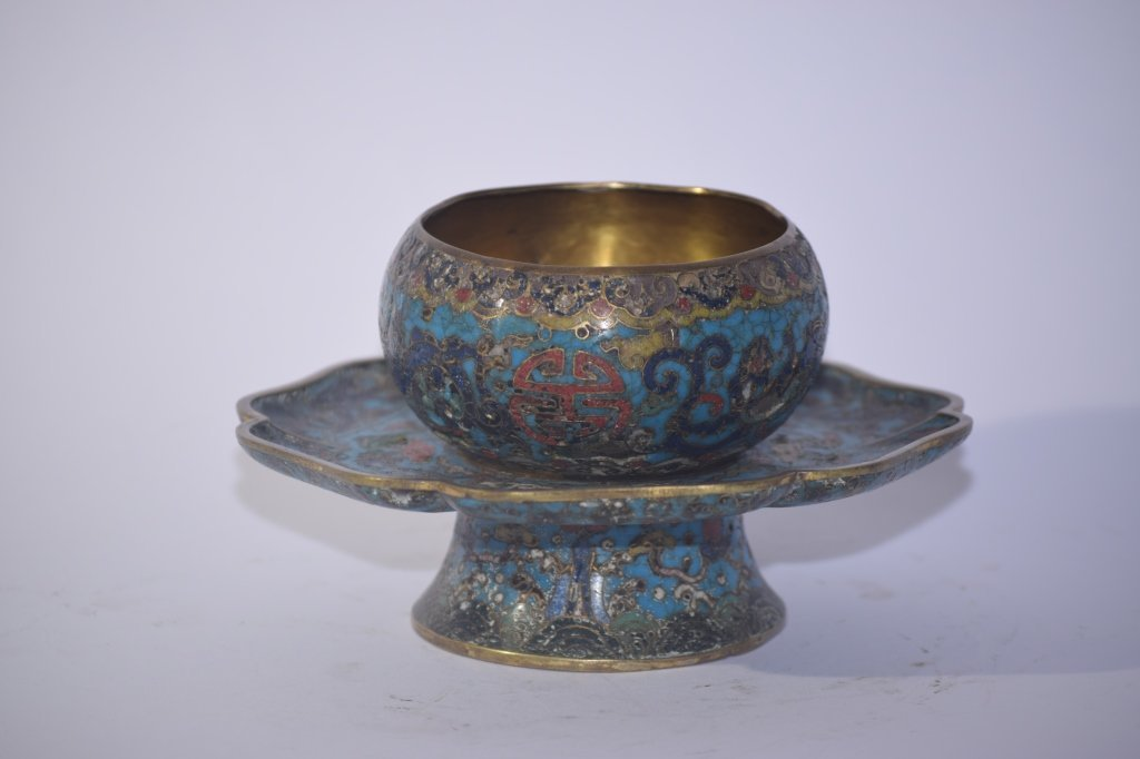 Ming Chinese Cloisonne Tea Cup Saucer Stand - 2