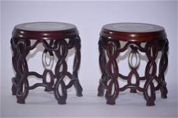 Pair of Qing Chinese HongMu Stands