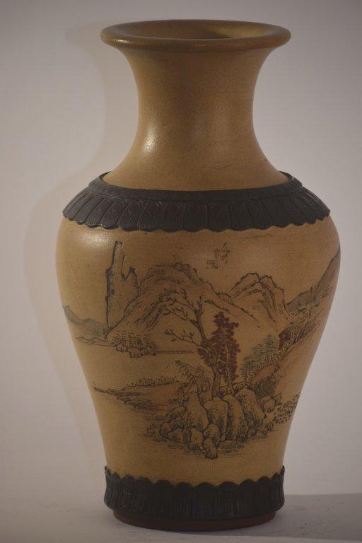Qing Chinese ZiSha Vase - 2