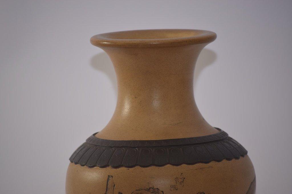 Qing Chinese ZiSha Vase - 3