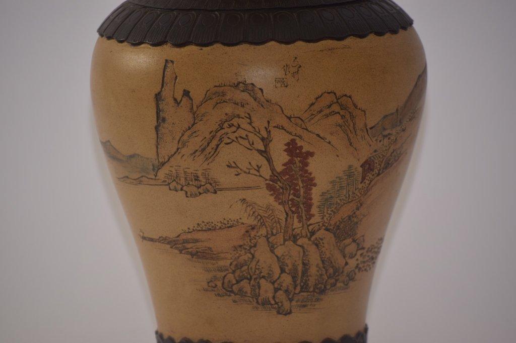 Qing Chinese ZiSha Vase - 4