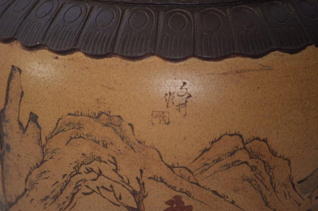 Qing Chinese ZiSha Vase - 6