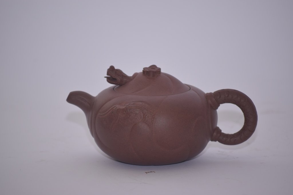 Republic Chinese ZiSha Teapot