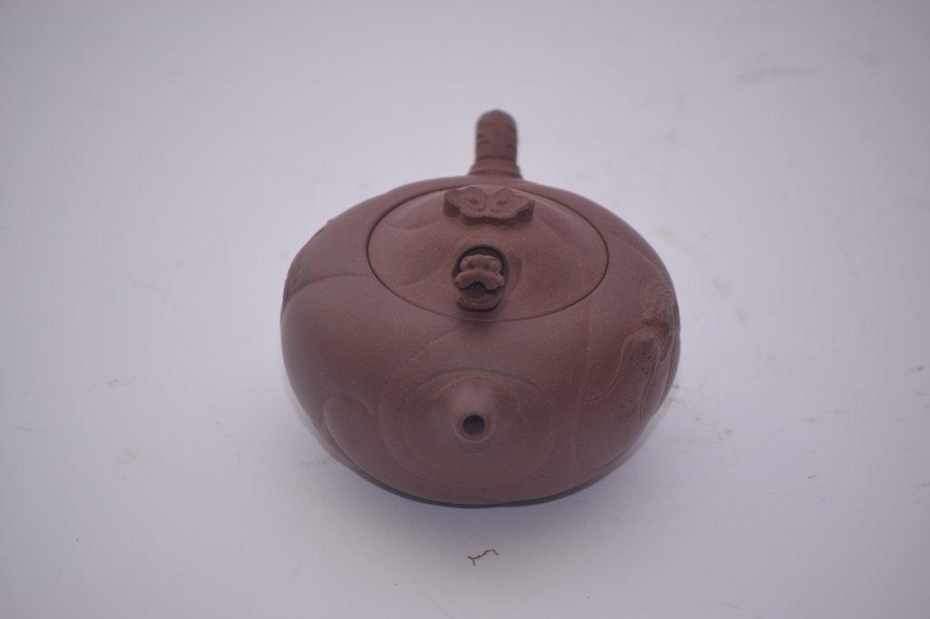 Republic Chinese ZiSha Teapot - 2