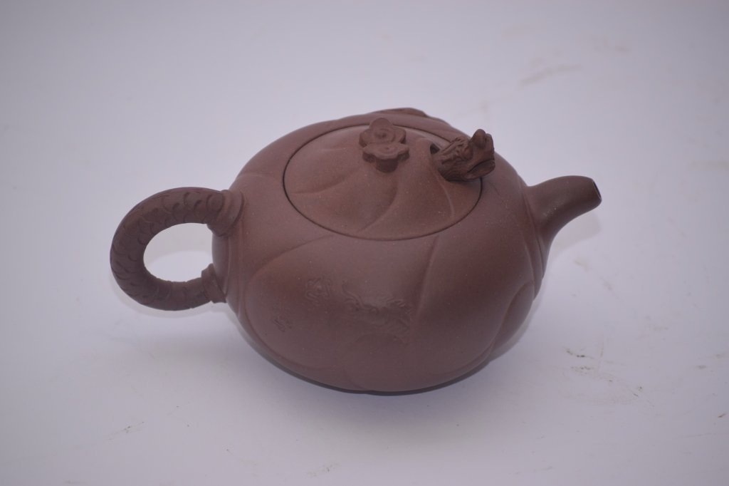 Republic Chinese ZiSha Teapot - 3
