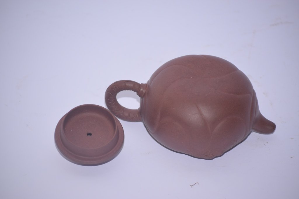 Republic Chinese ZiSha Teapot - 4