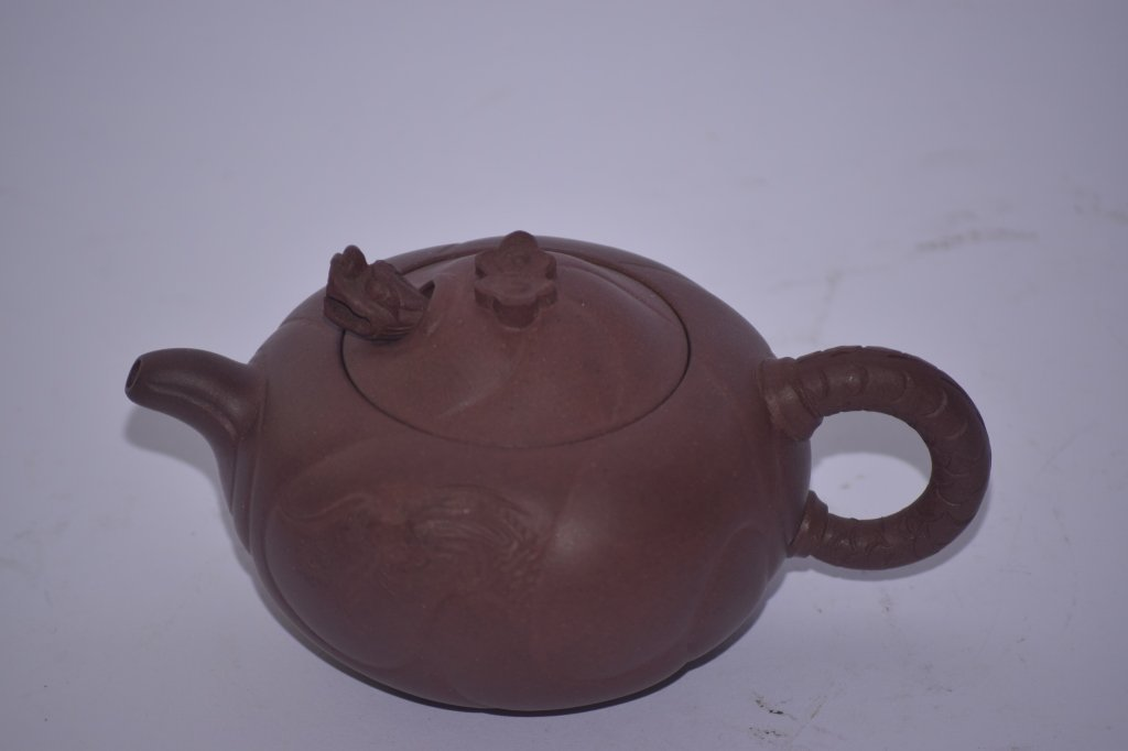 Republic Chinese ZiSha Teapot - 6