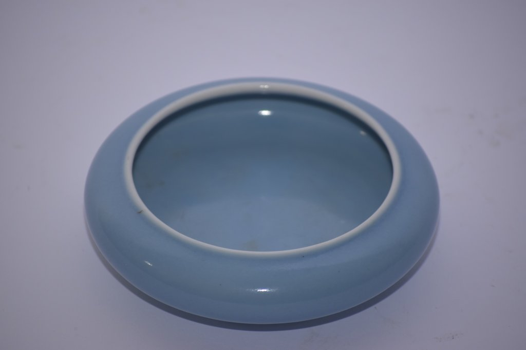 17-18th C. Chinese Sky Blue Glaze Brush Washer