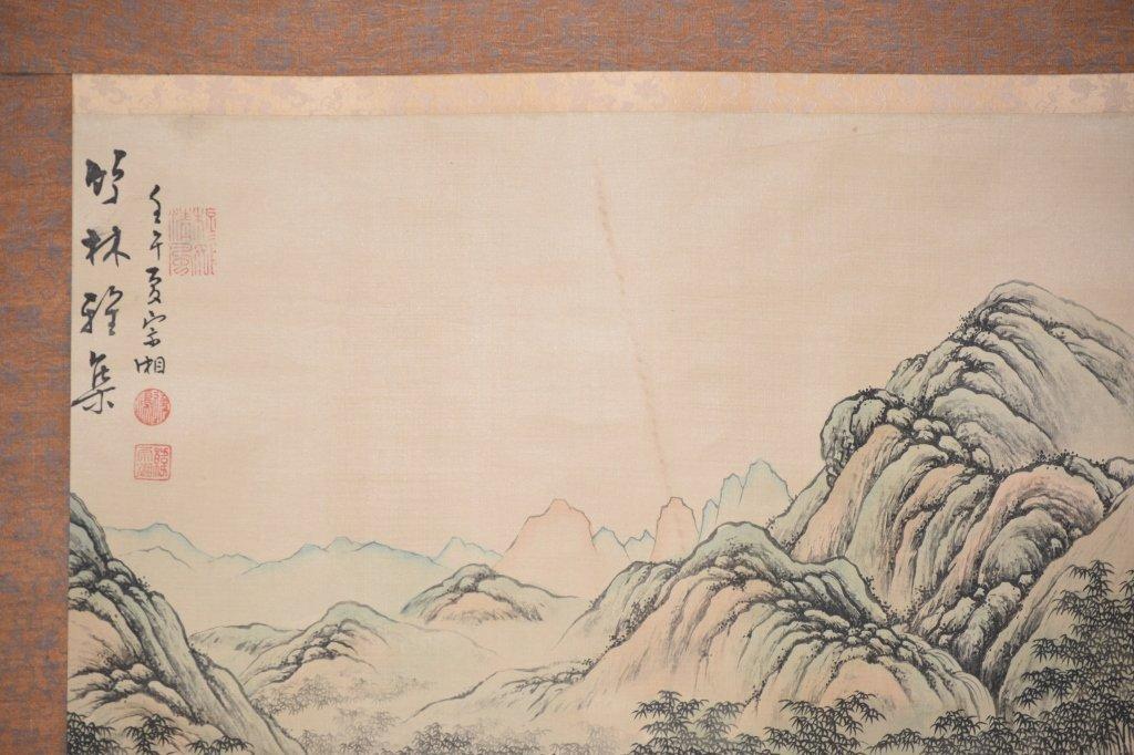 Republic Chinese Watercolor Scroll, Han ZongXiang - 2
