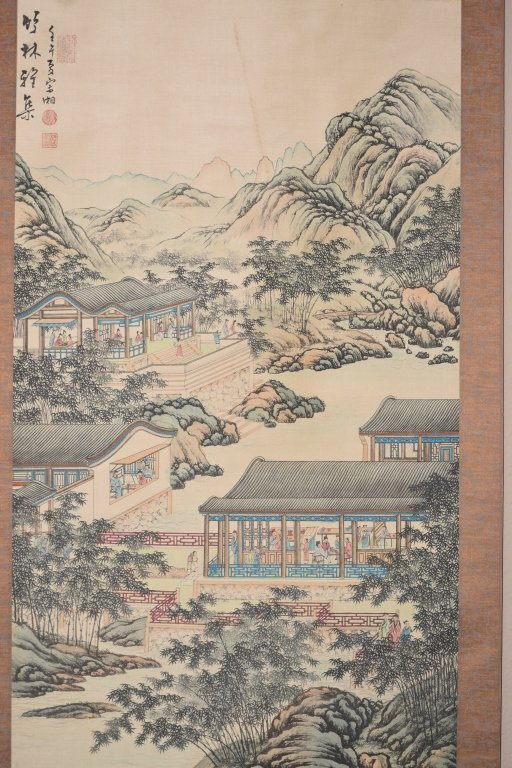 Republic Chinese Watercolor Scroll, Han ZongXiang - 4