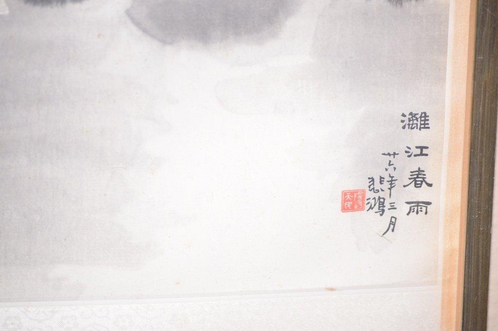 Chinese Wood Block Print of Landscape by Xu BeiHong - 3