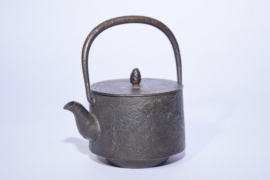 Japanese Metal Water Pot