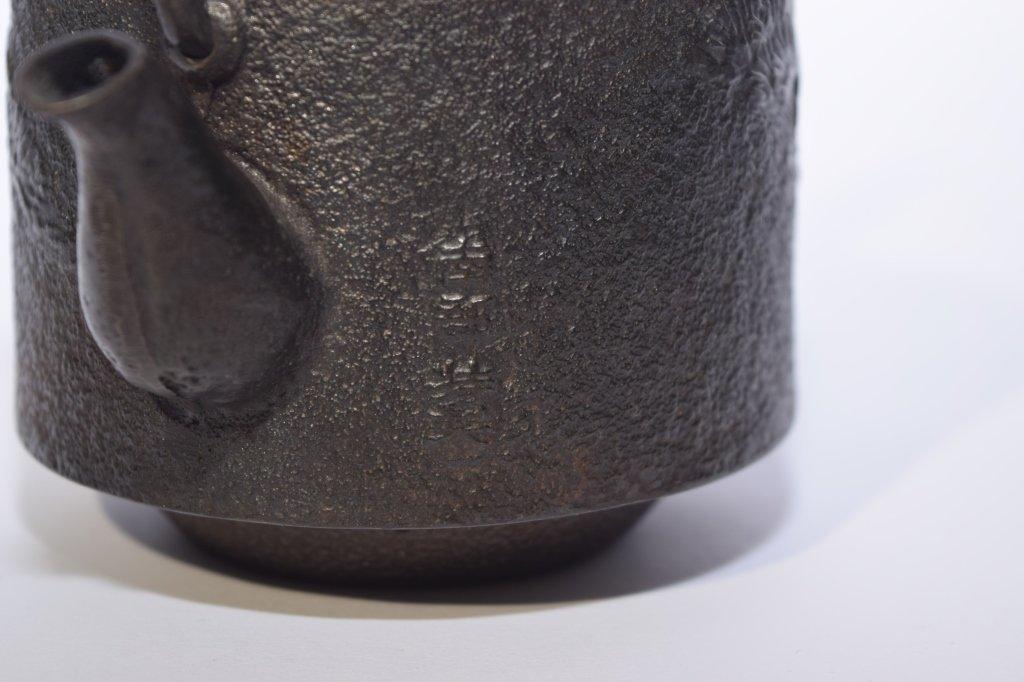 Japanese Metal Water Pot - 6