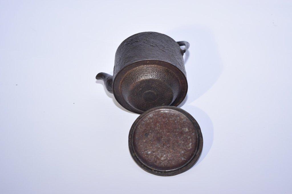 Japanese Metal Water Pot - 7