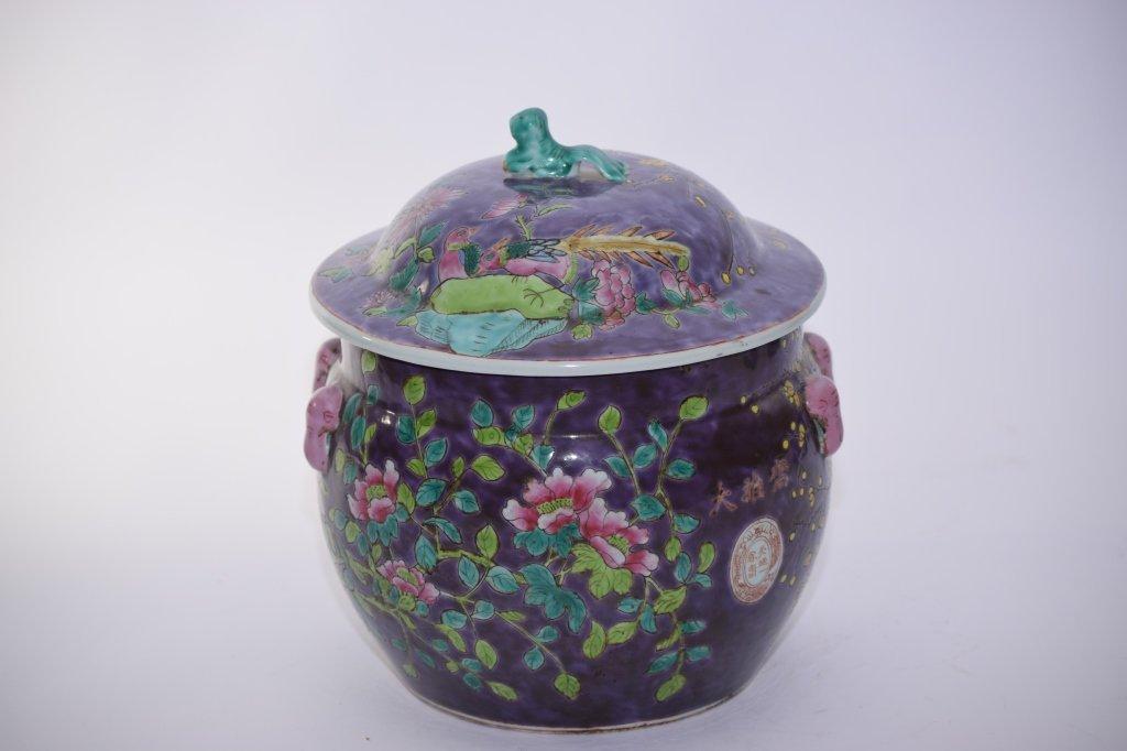 "Qing Chinese ""DaYaZhai"" Covered Bowl"