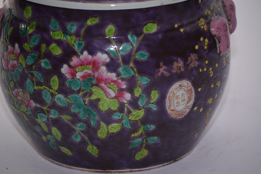 "Qing Chinese ""DaYaZhai"" Covered Bowl - 2"