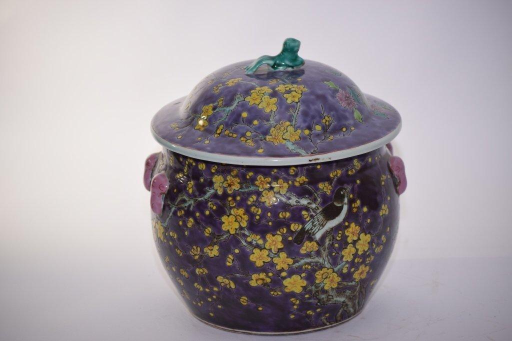 "Qing Chinese ""DaYaZhai"" Covered Bowl - 4"
