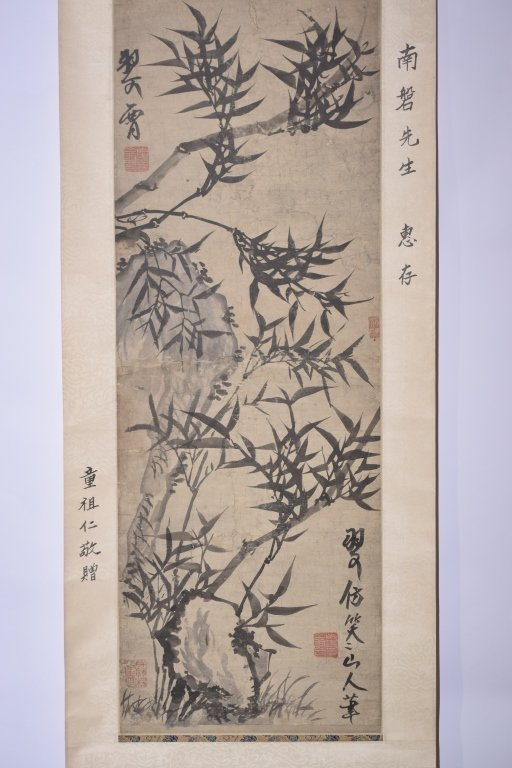 Qing Chinese Watercolor Painting in Song Style