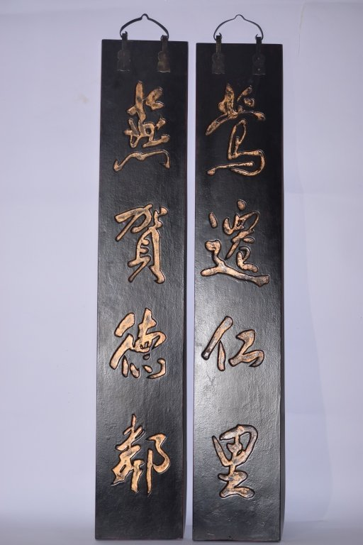 Pair of Late Qing Chinese Wood Carved Panels