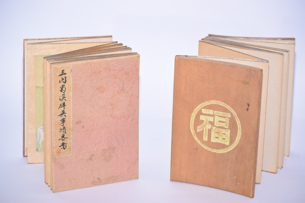 Two Republic Chinese Painted Story Book