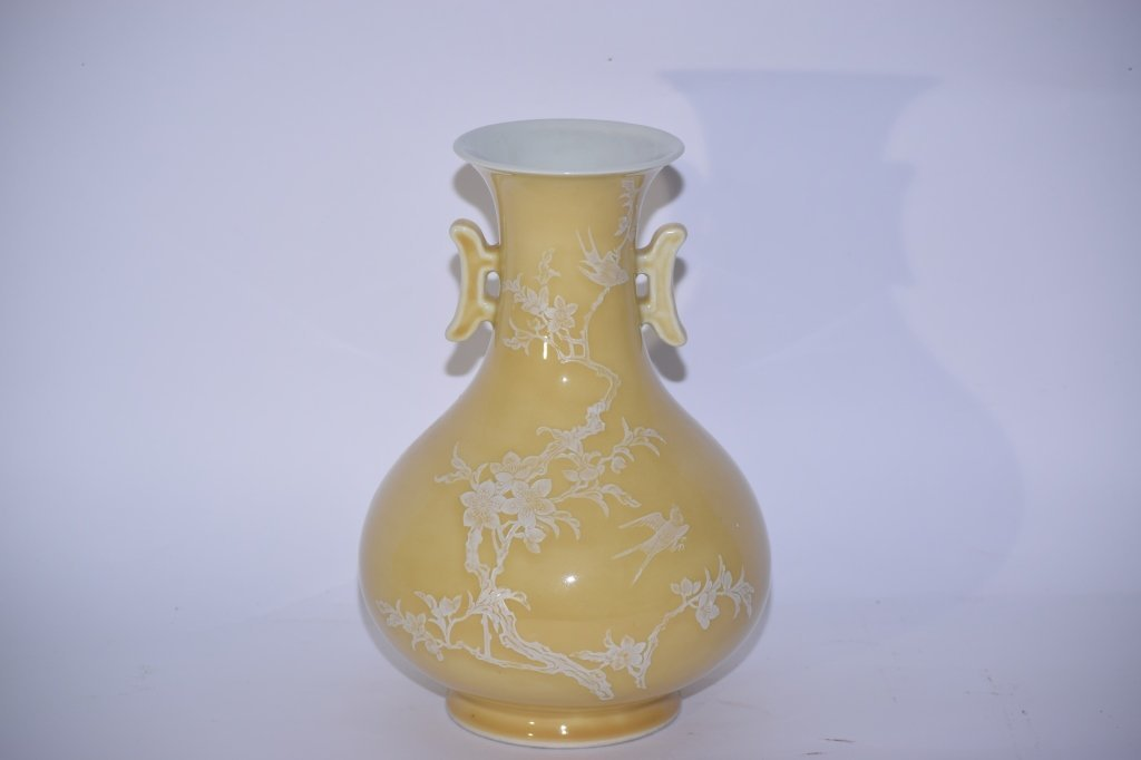 20th C. Chinese Yellow Glaze Double Ear Vase