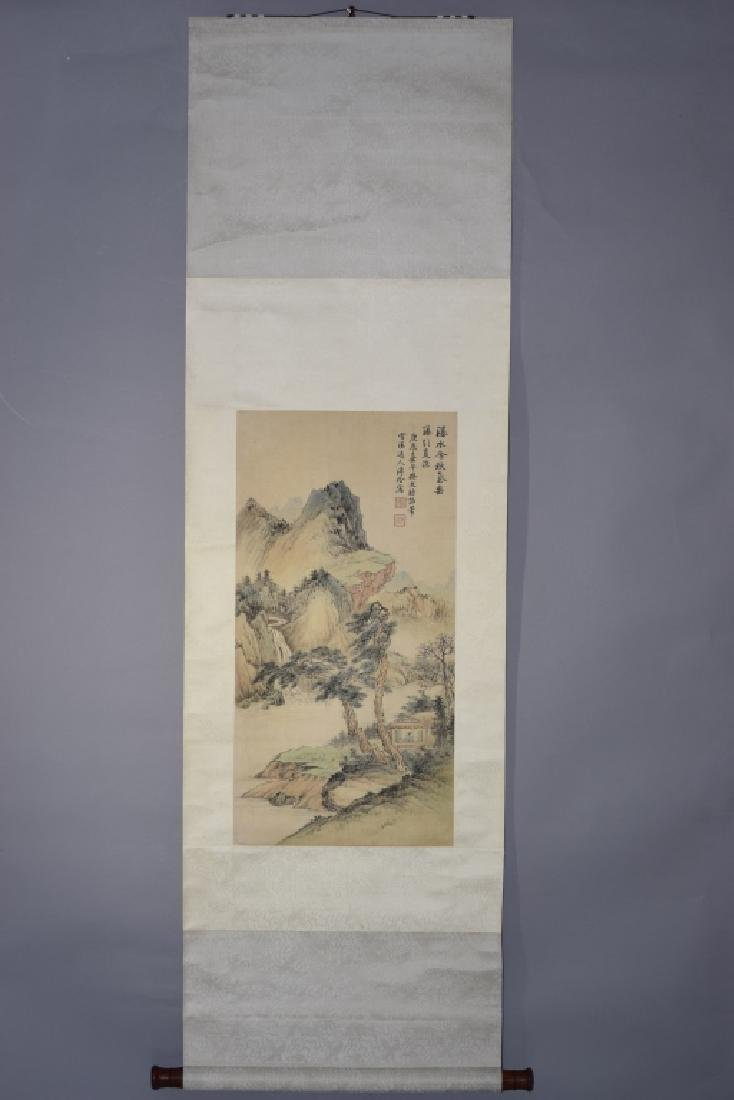 Chinese Watercolor Landscape Scroll by Fu Quan