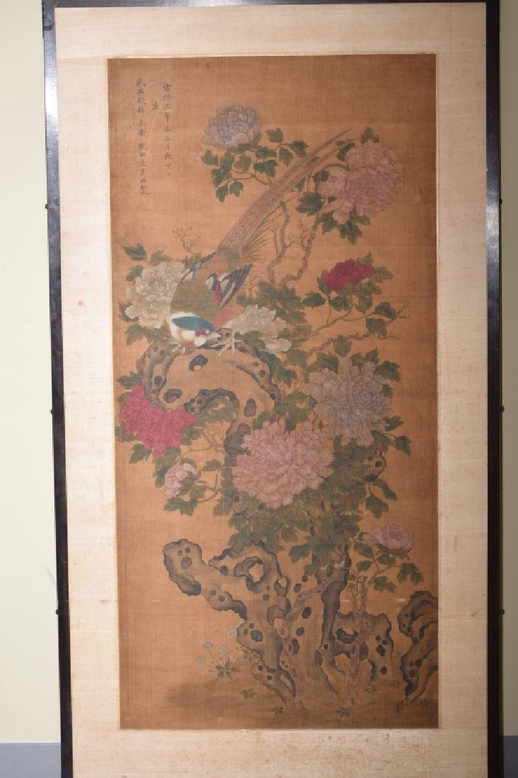 Ming Dynasty Chinese Watercolor Painting in Frame