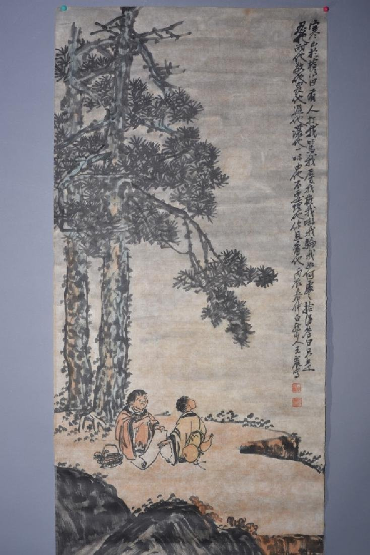 Chinese Watercolor Painting by Wang Zhen