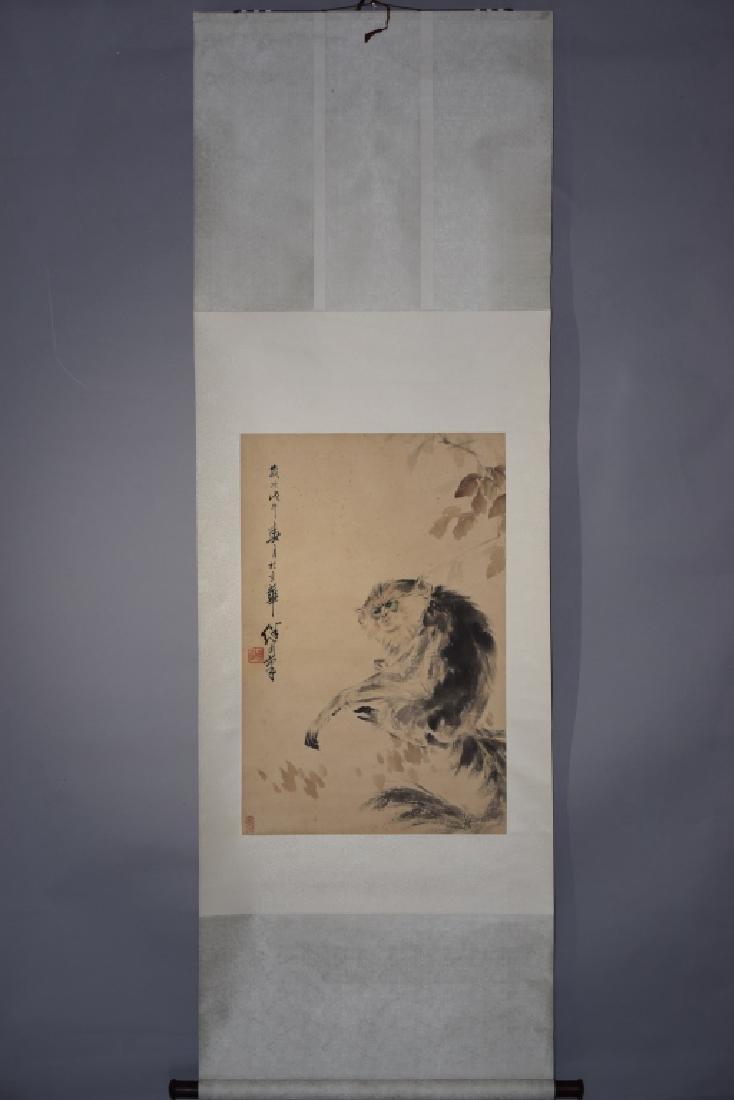 Chinese Watercolor Painting Scroll by Liu JiHui