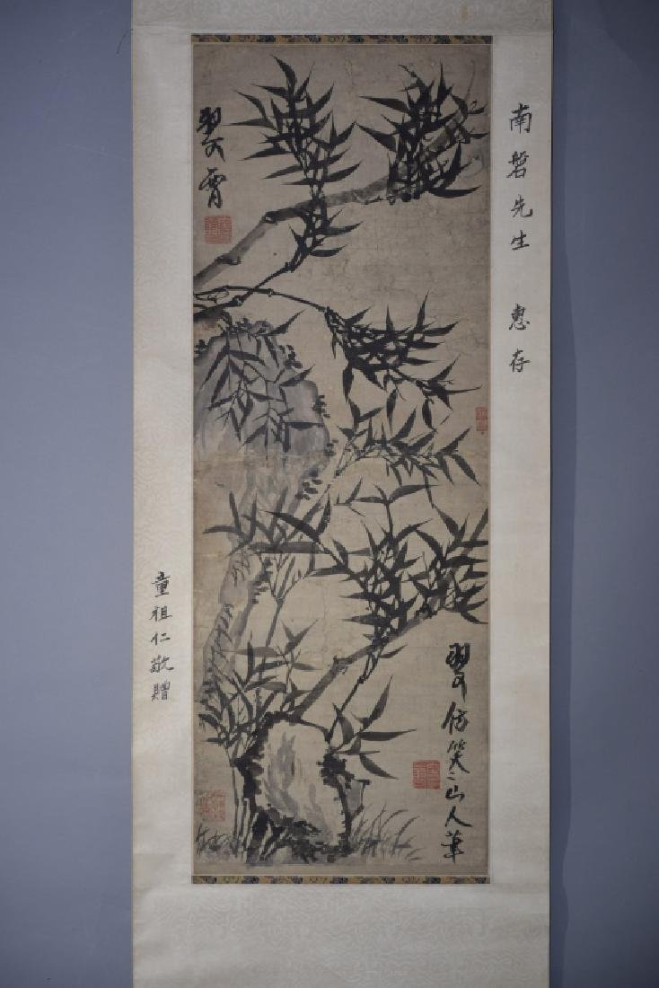 Chinese Watercolor Painting Scroll after Xiao Xiao Shan